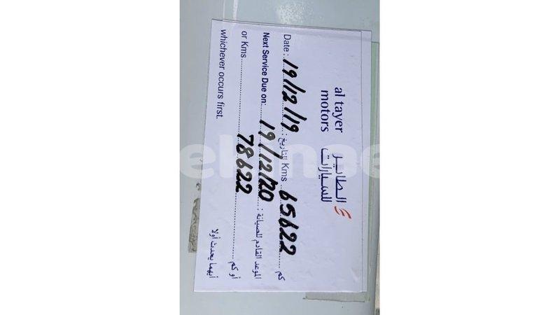Big with watermark jaguar f pace anseba import dubai 3488